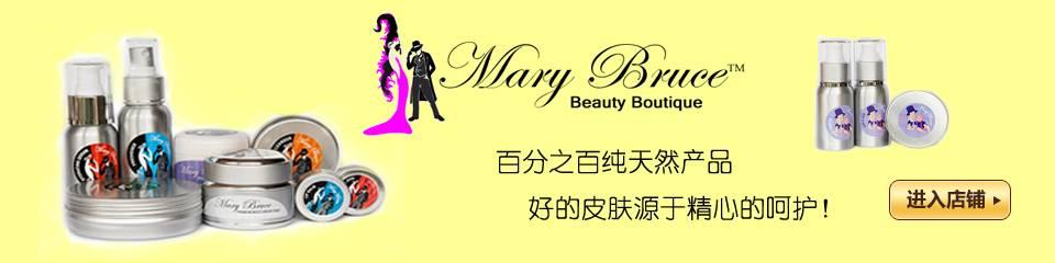 MaryBruce