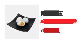黃河灘特產咸鴨蛋