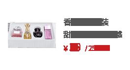 健美创研(甜心 +真我+ 红毒 +魅惑 )25ml*4经典女士香水礼盒套装
