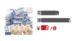 花生牛軋糖150g