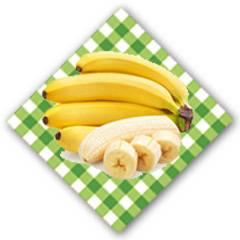 高州香蕉    5斤裝