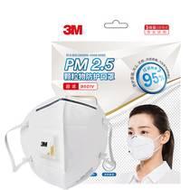 3M KN95防护口罩 耳戴式呼吸阀防尘 雾?#37096;?#32617; 9501V(3只装)