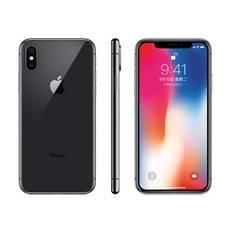 蘋果/APPLE iPhone X (A1865) 64GB 移動聯通電信4G手機(深空灰)