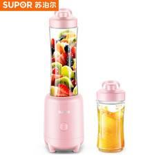 苏泊尔(SUPOR) 榨汁机家用 果汁机 多功能便携式随行杯迷你搅拌机JE18-300 粉红色