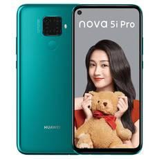 華為/HUAWEI nova5i Pro手機 8GB+256GB 全網通雙4G手機AI四攝極點全面屏