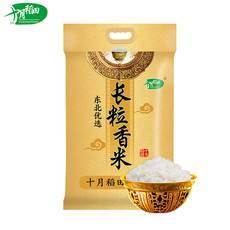 十月稻田  長粒香米 東北大米5kg