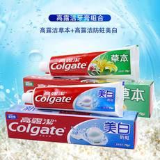 高露潔 草本牙膏90克+美白防蛀牙膏90克 高露潔牙膏草本美白防蛀三重功效清新口氣固齒成人