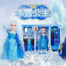 大盒女孩過家家換裝公主套裝冰雪公主娃娃開窗盒玩具5088梳子鏡子玩具