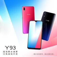 VIVO  Y93手机  4+64GB内存 6.2英寸 锂聚合物电池4030mAh
