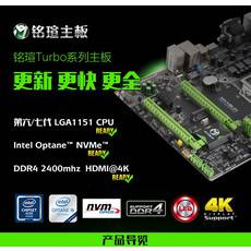 铭瑄(MAXSUN)MS-B250MD4 Turbo 主板( Intel B250/LGA 1151