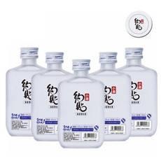 【上黨館】山西特產42度約貼小酒100ml*6瓶 清香型白酒 包郵