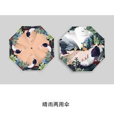 【上黨館】預售 第二屆全國青年運動會授權文創紀念品 商務禮品 晴雨兩用傘