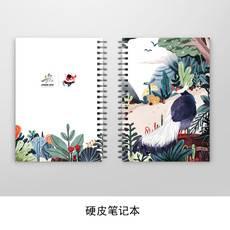 【上黨館】預售 第二屆全國青年運動會授權文創紀念品 商務禮品 硬皮筆記本