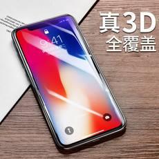 【女神节买一送一,3月1日-3月31日】机械战警 iPhone?#21482;?#33180;全屏?#21754;?3D保护贴膜