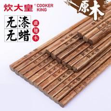 炊大皇/COOKER KING 鸡翅木筷子 无漆无油无蜡10双