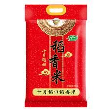十月稻田   稻花香米东北大米5kg