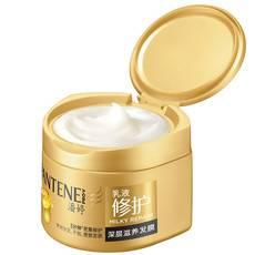 潘婷 发膜乳液修护270ml深层滋养头皮护理护发素润发乳发膏